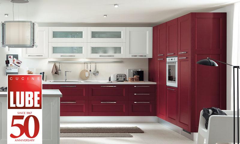 50 ans cuisine cucine lube magasin cuisine lyon aya home design. Black Bedroom Furniture Sets. Home Design Ideas